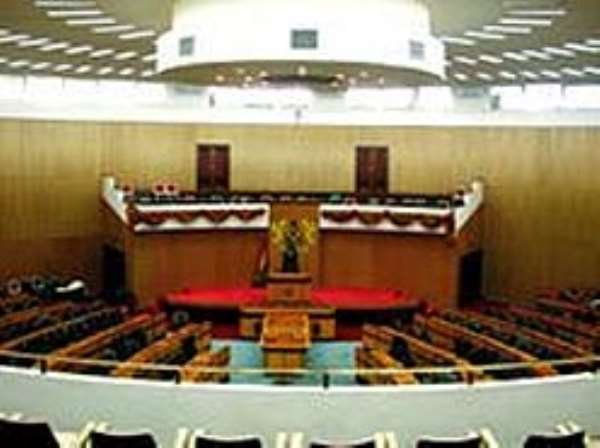 Ghana's Parliament to host CPA conference